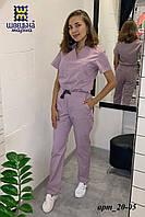 Модный женский медицинский костюм