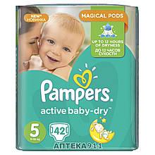 Подгузники для детей PAMPERS Active Baby-Dry (Памперс Актив Бэби-драй) 5 от 11 до 18 кг 42 шт Артикул: 155175