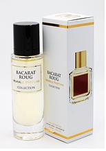 Парфюмированная вода унисекс Bacarat Roug, Morale Parfums 30мл Морал Парфюм