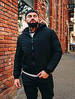 Мужская спортивна куртка теплая. Мужская зимняя куртка модная