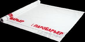 Пароізоляційна плівка Паробар'єр™ Н110