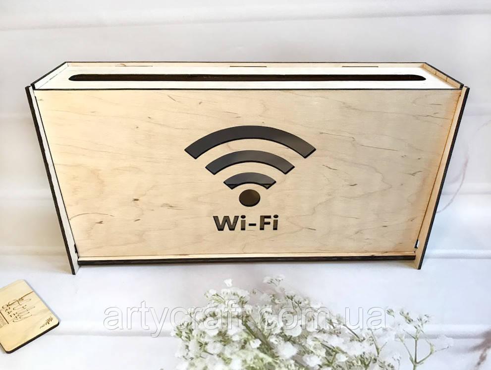 """Деревянная коробка для роутера на стену """"Wi-Fi"""" 40х20х8 см Светлое дерево"""