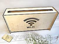 """Деревянная коробка для роутера на стену """"Wi-Fi"""" 40х20х8 см Светлое дерево, фото 2"""