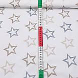 """Поплін """"Зірки з закарлючек рядами"""" сіро-бежеві, фон - білий, ширина 240 см (№3068), фото 3"""