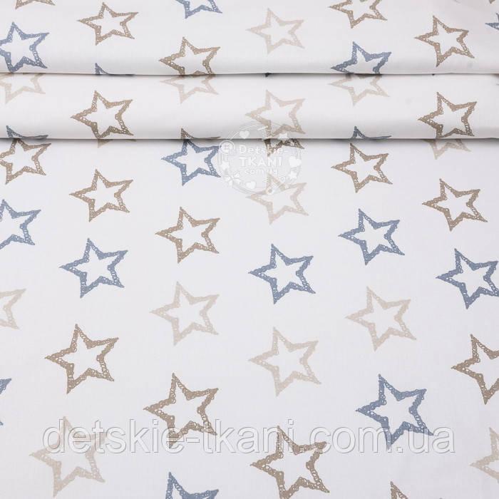 """Поплін """"Зірки з закарлючек рядами"""" сіро-бежеві, фон - білий, ширина 240 см (№3068)"""