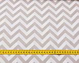 "Поплин ""Классический зигзаг"" песочно-бежевый, ширина 240 см (№3073), фото 2"