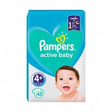 Подгузники Pampers Active Baby Maxi Plus детские размер 4+, 10-15 кг, 45 шт