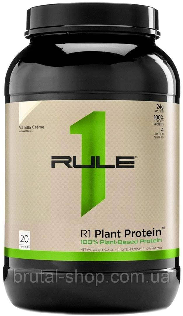 Rule One Proteins Plant Protein (760g)