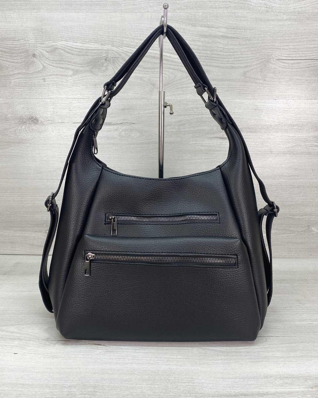 Жіноча сумка рюкзак WeLassie «Голді» чорний 59304