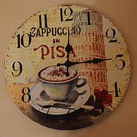 Кварцевые настенные часы (34 см.)
