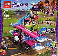 Конструктор для девочки Экскурсия по Городу на самолёте 361 деталь