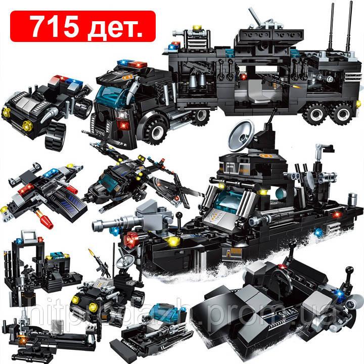 Детский конструктор Полицейская команда 715 деталей.  SWAT участок