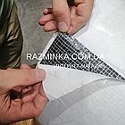 Вспененный каучук с липким слоем 6мм, рулон 30кв.м (самоклеющийся), фото 5