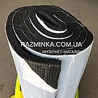 Вспененный каучук с липким слоем 6мм, рулон 30кв.м (самоклеющийся), фото 4