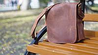 Мужская сумка Практик коричневого цвета