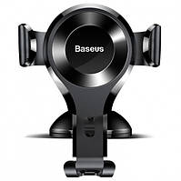 Автодержатель Baseus Osculum Type Gravity Car Mount, Black (SUYL-XP01)
