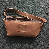Бананка коричневая, Кожаная поясная сумка