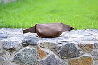 Поясная сумка из коричневай кожи, Кожаная бананка