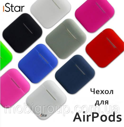 Чохол силіконовий для навушників Apple Airpods, силікон, різні кольори