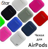 Чохол силіконовий для навушників Apple Airpods, силікон, різні кольори, фото 1
