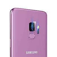 Защитное стекло для камеры Baseus Samsung Galaxy S9 (SGSAS9-JT02)