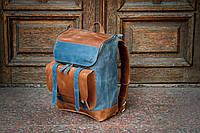 Рюкзак кожаный Калифорния голубой с коричневым