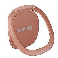 Кольцо-держатель Baseus для смартфона Invisible phone ring holder, Rose gold (SUYB-0R)