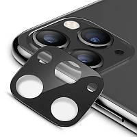 Защитное стекло для камеры ESR для iPhone 11 Pro / 11 Pro Max Fullcover Camera, Dark Grey (3C03195210101)