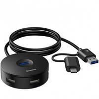 Перехідник Baseus Round Box HUB Adapter Type-C + USB A to 1 USB3.0 + 3 USB2.0, Чорний (CAHUB-GA01)