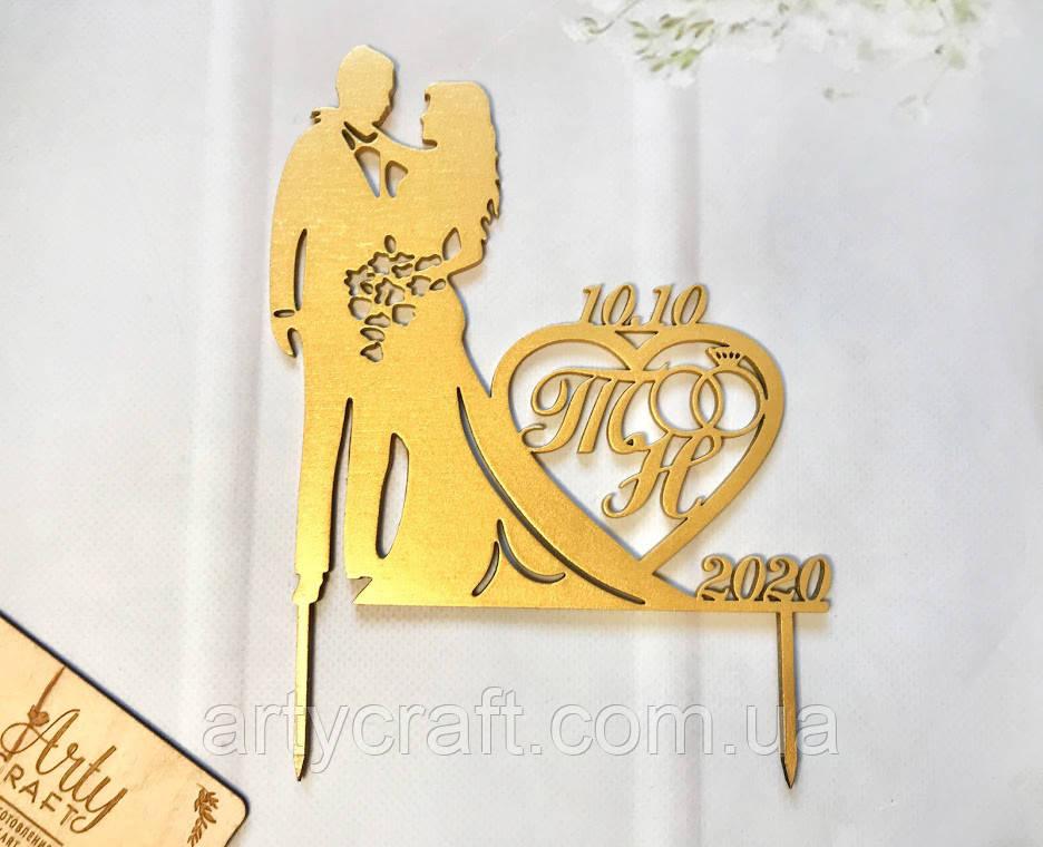 Топпер Силуэт молодоженов с инициалами и датой свадьбы 20х14,9 см (золотой)