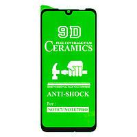 Защитная пленка Ceramics 9D Full Glue для Xiaomi Redmi Note 7 / Note 7 Pro, Black