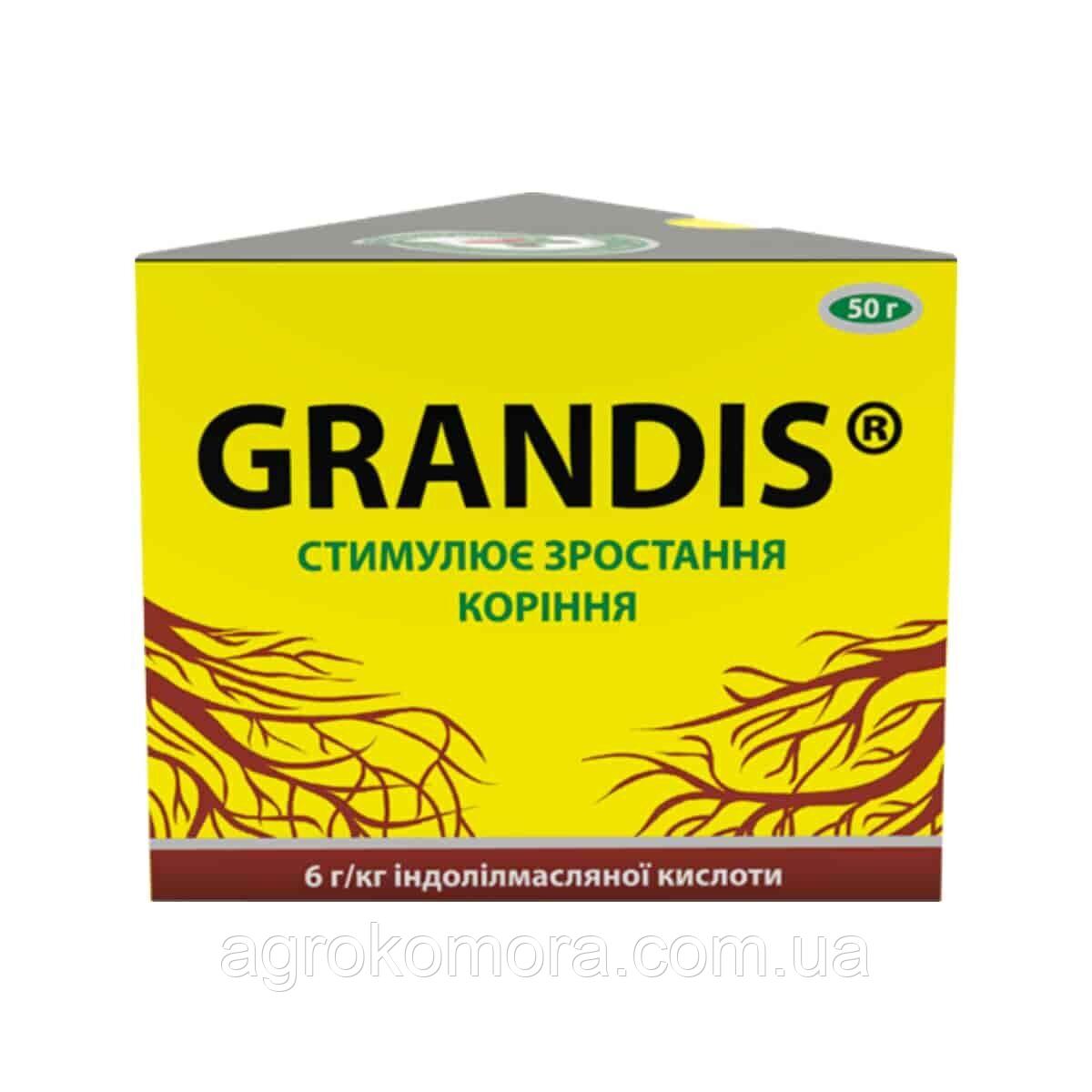 Грандіс Grandis укорінювач - стимулює зростання коріння, 50 г