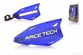 Защита рук  мото  #X-FORCEHANDGUARD3  синие  RACE TECH