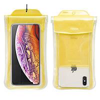 Чехол Baseus Safe Airbag Waterproof Case, Yellow (ACFSD-C0Y)