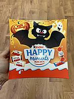 Kinder Happy Moments mini Mix Halloween 242 g, фото 1