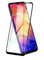 Защитное стекло 3D Perfect Protection Full Glue Lion для Xiaomi Redmi Note 8 Pro, Black
