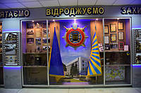 Рекламный цех. Изготовление музея для МВД области