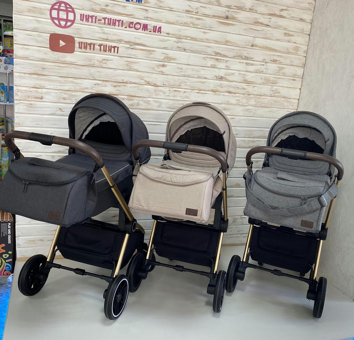Коляска универсальная 3в1 Carrello Epica + дождевик + чехол на ножки и сумка CRL-8511