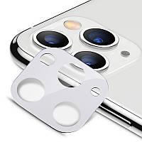 Защитное стекло для камеры ESR для iPhone 11 Pro / 11 Pro Max Fullcover Camera, Silver (3C03195210201)