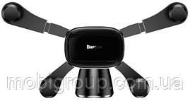 Автодержатель Baseus Horizontal Screen Gravity, Black (SUYL-HP01)