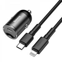 АЗУ Baseus Tiny Star Mini PPS quick charger suit + Type-C to IP 18W Cable 1m, Gray (TZVCHX-0G)