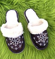 Тапочки зі сніжинкою