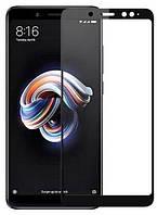 Защитное стекло 3D Perfect Protection Full Glue Lion для Xiaomi Redmi Note 5 / 5 Pro, Black