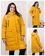 Женская зимняя дутое пальто с капюшоном плащевка+синтепон 250 размер батал: от 50 до 56