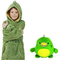 Оригинальная Детская игрушка-толстовка 2в1 зелёная