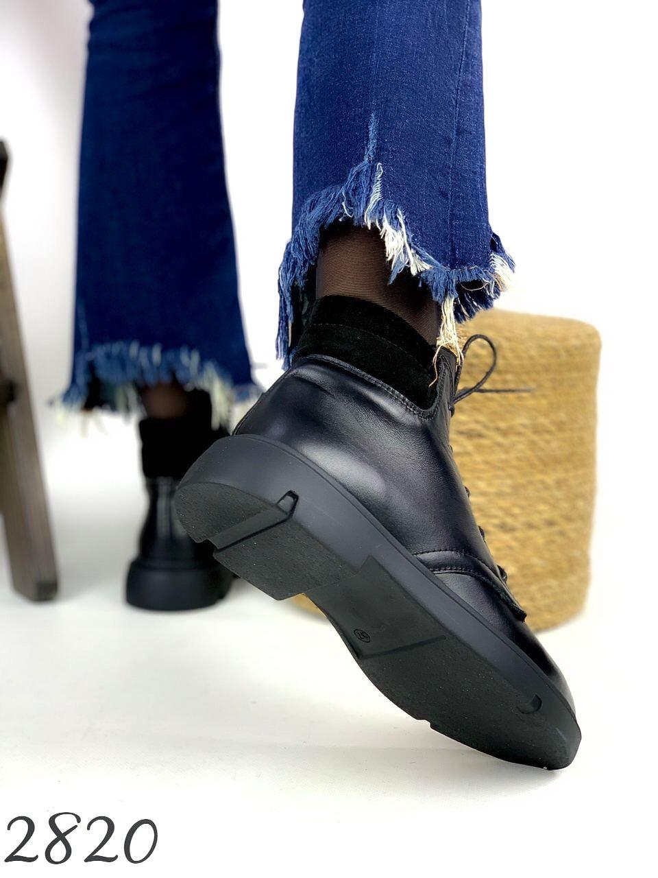 "Ботинки ""Lolita SI"" 40"