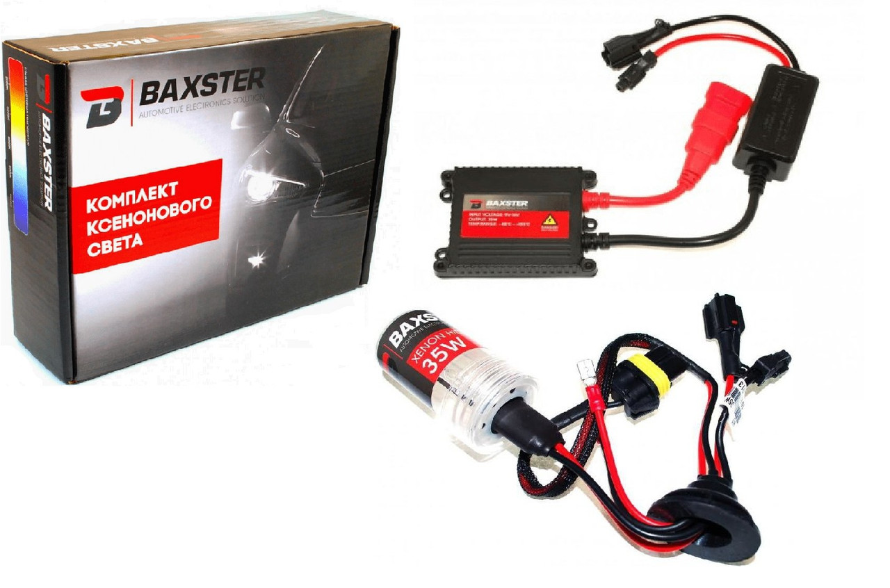 Комплект ксенонового света Standart Baxster H3 4300K 35W (P20749)
