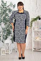 Красивое стильное платье большого размера для полных женщин ц. Синий р. 52-54, 56-58, 60-62, 64-66