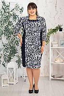 Красивое стильное платье большого размера для полных женщин ц. Синий р. 50-52, 54-56