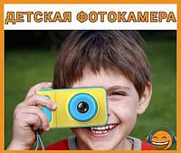 Детский фотоаппарат цифровой и цветным экраном dvr baby camera V7 kids camera.Фотоаппараты smart